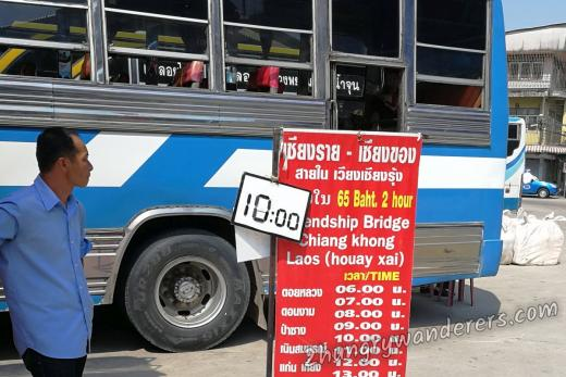 Chiang Rai to Luang Prabang - all the options compared - bus, boat, plane