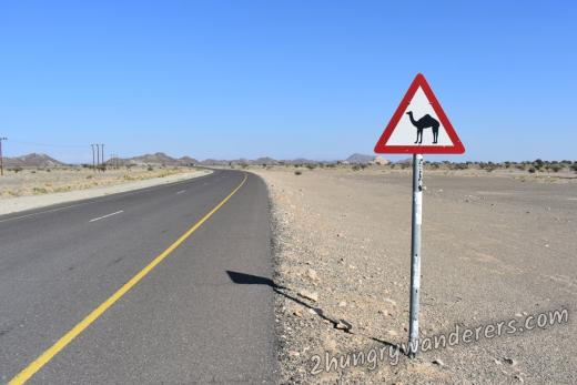 Complete guide to driving in Oman